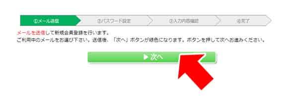 Hbox登録