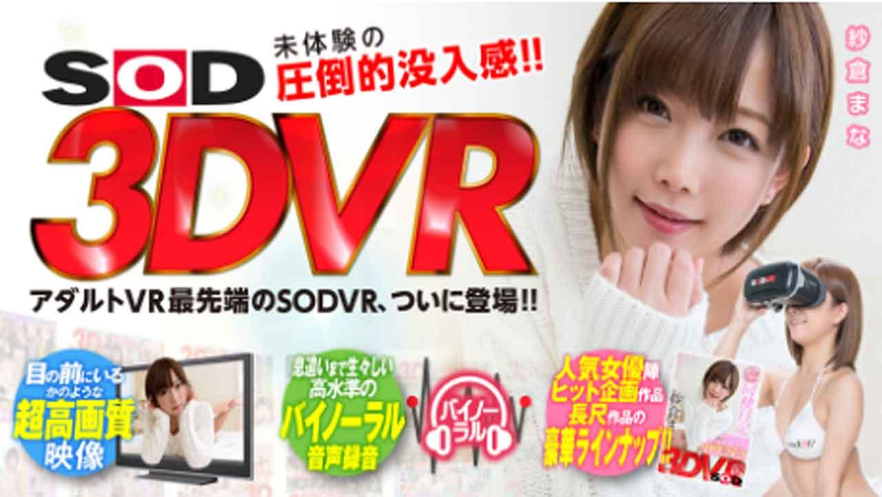 AVVR新規登録手順